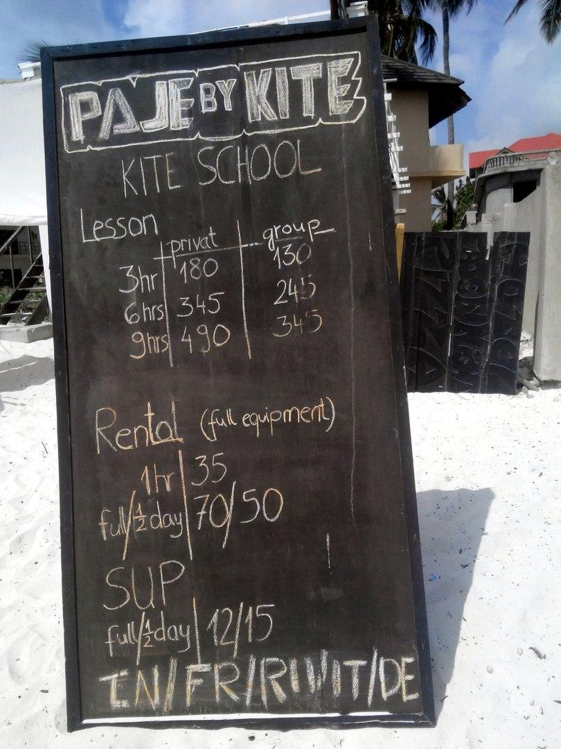 кайтсерфинг цены